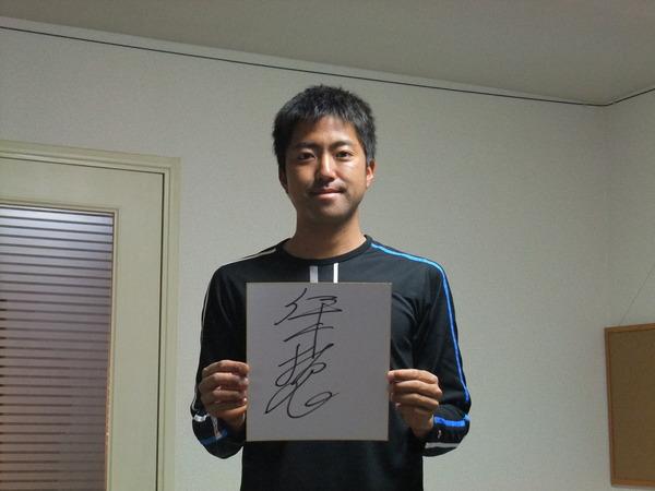 記事 仁木拓人プロが来院してくださいましたのアイキャッチ画像